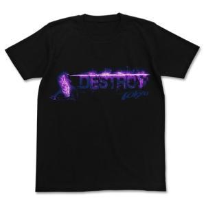 シン・ゴジラ DESTROY Tシャツ BLACK XLサイズ コスパ【予約/9月末〜10月上旬】 alice-sbs-y