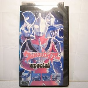 【VHS】ウルトラマンガイア スペシャル special エモーション xbdr26【中古】|alice-sbs-y