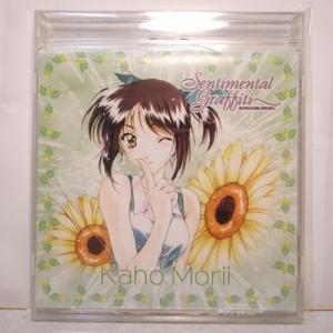 【CD】センチメンタルグラフティ キャラクターソング 森井夏穂 NEC xbds14【中古】 alice-sbs-y