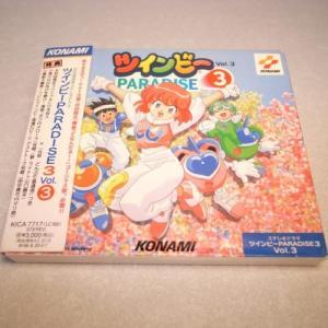 【CD】ツインビーPARADISE3 Vol.3 箱・特典CD付き コナミ xbds23【中古】 alice-sbs-y