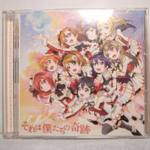 【CD】ラブライブ! OP それは僕たちの奇跡 ランティス xbds25【中古】 alice-sbs-y