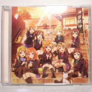 【CD】ラブライブ! ED どんなときもずっと ランティス xbds26【中古】 alice-sbs-y