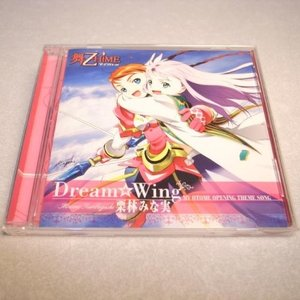 【CD】舞乙HIME マイオトメ Dream☆Wing 栗林みな実 ランティス xbds28【中古】 alice-sbs-y