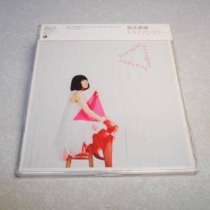 【CD】マクロスF フロンティア トライアングラー JVC xbds37【中古】 alice-sbs-y