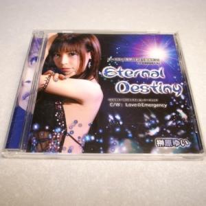 【CD】夜明け前より瑠璃色な Eternal Destiny 榊原ゆい オーガスト xbds47【中古】 alice-sbs-y
