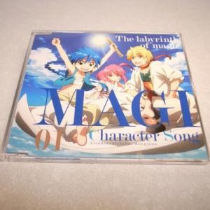 【CD】マギ MAGI キャラクターソング01 アラジン アリババ モルジアナ アニプレックス xbds49【中古】 alice-sbs-y