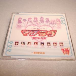 【CD】マブラヴ オープニングテーマ 栗林みな実 マブラヴ ランティス xbds50【中古】 alice-sbs-y