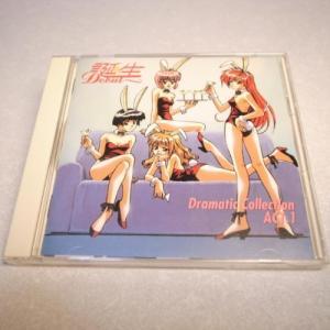【CD】誕生 デビュー debut ドラマチックコレクション ACT.1 ドラマCD ソニーレコード xbds54【中古】 alice-sbs-y