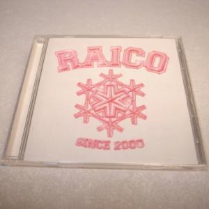 【CD】陰陽大戦記 空カケアガル RAICO ソニーミュージック xbds56【中古】 alice-sbs-y