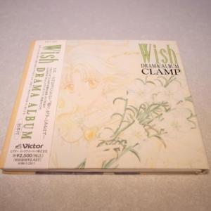 【CD】Wish ドラマアルバム CLAMP 台本付き ビクター xbds60【中古】 alice-sbs-y