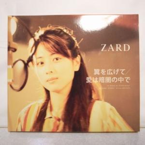 【CD】名探偵コナン ZARD 翼を広げて 愛は暗闇の中で being xbds63【中古】 alice-sbs-y