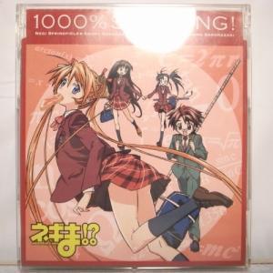 【CD】ネギま!? 1000%SPARKING スパーキング キングレコード xbds72【中古】 alice-sbs-y