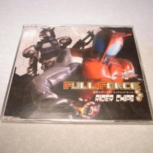 【CD】仮面ライダーカブト FULL FORCE エイベックス xbds84【中古】 alice-sbs-y