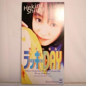 【CD】椎名へきる ラッキーDAY ラッキーデイ 声優 ソニー xbdv34【中古】|alice-sbs-y