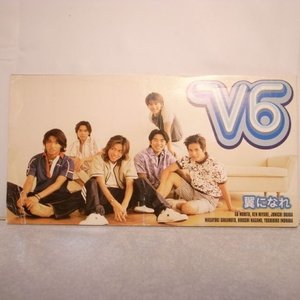 【CD】V6 翼になれ エイベックス xbdv37【中古】|alice-sbs-y