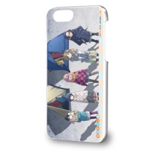 ゆるキャン△ スマホ用ハードケース 01ティザービジュアル iPhone6/6S/7/8 エースリー|alice-sbs-y