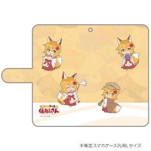 世話やきキツネの仙狐さん 手帳型スマホケース 仙狐 iPhone6&7&8兼用 カーテン魂|alice-sbs-y