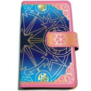 カードキャプターさくら クリアカード編 手帳型スマホケース 魔法陣イメージ スマホカバー iPhone6/6S/7/8兼用 タカラトミー|alice-sbs-y