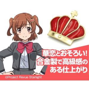 少女☆歌劇 レヴュースタァライト 華恋の髪飾り コスパ alice-sbs-y