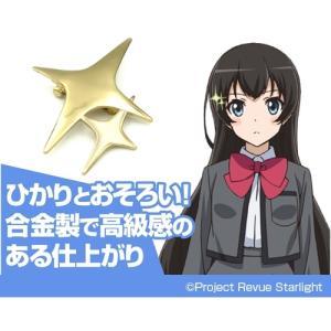 少女☆歌劇 レヴュースタァライト ひかりの髪飾り コスパ alice-sbs-y