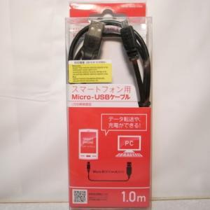 スマートフォン用 Micro-USBケーブル データ転送や充電ができる! エレコム alice-sbs-y