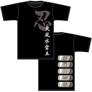 NARUTO-ナルト- 忍び五大国ハチガネ Tシャツ BLACK XLサイズ コスパ【予約/10月末〜11月上旬】 alice-sbs-y