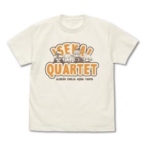 異世界かるてっと2 Tシャツ VANILLA WHITE Mサイズ コスパ【予約/2月末〜3月上旬】|alice-sbs-y