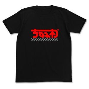 ウルトラセブン セブンのウルトラサイン Tシャツ BLACK XLサイズ コスパ【予約/9月末〜10月上旬】 alice-sbs-y