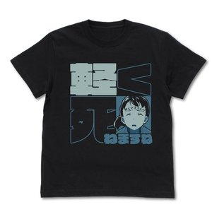 宇宙よりも遠い場所 結月の軽く死ねますね Tシャツ BLACK よりもい Sサイズ コスパ【予約/2月末〜3月上旬】|alice-sbs-y