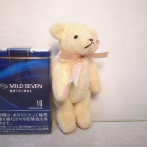 クマ ボールチェーン付きぬいぐるみ 熊 くま 動物 おもちゃ Tiny Studio xbfg26【中古】|alice-sbs-y