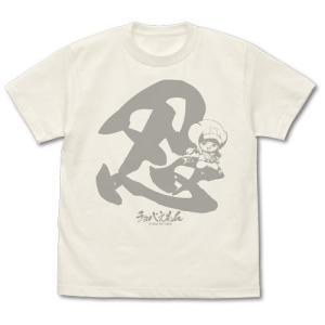 ワンピース チョパえもん Tシャツ VANILLA WHITE XLサイズ コスパ【予約/11月末〜12月上旬】 alice-sbs-y