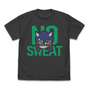ソニック・ザ・ヘッジホッグ ソニック NO SWEAT Tシャツ SUMI Lサイズ コスパ【予約/11月末〜12月上旬】|alice-sbs-y