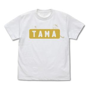 うちタマ?! 〜うちのタマ知りませんか?〜 タマ Tシャツ WHITE Mサイズ コスパ【予約/11月末〜12月上旬】|alice-sbs-y
