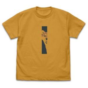 世界の終わりに柴犬と 石原雄先生デザイン ハルさんチラリ Tシャツ CAMEL Mサイズ コスパ【予約/12月末〜1月上旬】 alice-sbs-y