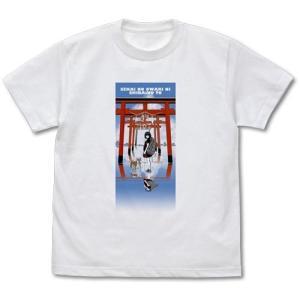 世界の終わりに柴犬と Tシャツ WHITE Mサイズ コスパ【予約/12月末〜1月上旬】 alice-sbs-y
