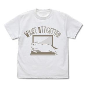 犬と猫どっちも飼ってると毎日たのしい 猫さまからの至上命令 Tシャツ WHITE XLサイズ コスパ【予約/2月末〜3月上旬】|alice-sbs-y
