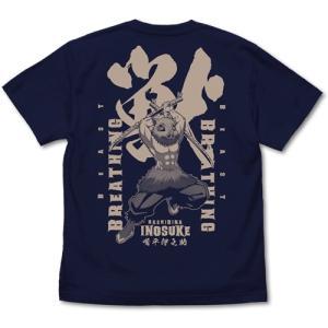 鬼滅の刃 グッズ 獣の呼吸 嘴平伊之助 Tシャツ NAVY Sサイズ コスパ【予約/12月末〜1月上旬】|alice-sbs-y