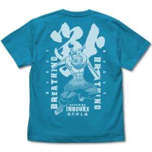 鬼滅の刃 グッズ 獣の呼吸 嘴平伊之助 Tシャツ TURQUOISE BLUE Sサイズ コスパ【予約/12月末〜1月上旬】|alice-sbs-y