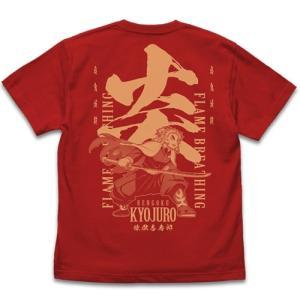 鬼滅の刃 グッズ 炎の呼吸 煉獄杏寿郎 Tシャツ RED XLサイズ コスパ【予約/12月末〜1月上旬】|alice-sbs-y