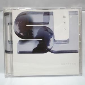 【CD】D.Gray-man EDテーマ 夢の続きへ surfase ディーグレイマン ソニーミュージック xbhj24【中古】|alice-sbs-y