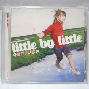 【CD】NARUTO 疾風伝 EDテーマ キミモノガタリ little by little ナルト ソニーミュージック xbhj25【中古】|alice-sbs-y
