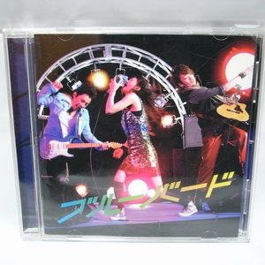 【CD】NARUTO 疾風伝 OPテーマ ブルーバード いきものがかり ナルト EPIC xbhj29【中古】|alice-sbs-y