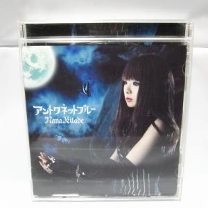 【CD】D.Gray-man EDテーマ アントワネットブルー 北出菜奈 ディーグレイマン SME xbhj34【中古】|alice-sbs-y
