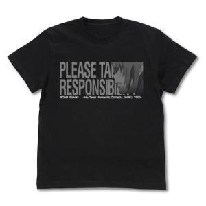俺ガイル グッズ いろはの責任、とってくださいね Tシャツ BLACK やはり俺の青春ラブコメはまちがっている。続 Lサイズ コスパ【予約/12月末〜1月上旬】|alice-sbs-y