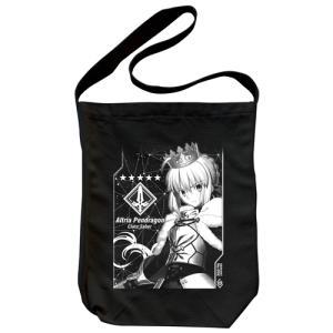 Fate/Grand Order セイバー/アルトリア・ペンドラゴン ショルダートート コスパ【予約/6月末〜7月上旬】|alice-sbs-y