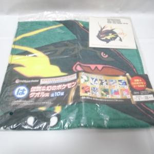 伝説&幻のポケモン タオル レックウザ ポケットモンスター 任天堂 xbhn45【中古】|alice-sbs-y