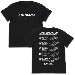 新世紀GPXサイバーフォーミュラ 歴代アスラーダ Tシャツ BLACK Lサイズ コスパ【予約/11月末〜12月上旬】|alice-sbs-y
