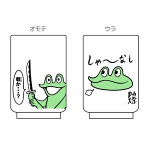カエルDX グッズ 湯のみ コスパ【予約/10月末〜11月上旬】 alice-sbs-y