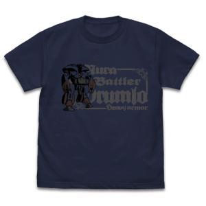 聖戦士ダンバイン グッズ ドラムロ Tシャツ INDIGO Sサイズ コスパ【予約/10月末〜11月上旬】 alice-sbs-y