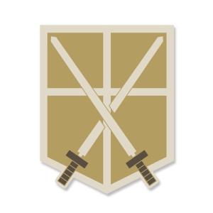 進撃の巨人 グッズ 訓練兵団脱着式ワッペン コスパ【予約/12月末〜1月上旬】|alice-sbs-y